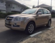 ขายรถ CHEVROLET Captiva LS 2007