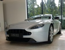 Aston Martin Vantage V8 2015