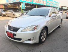ขายรถ LEXUS IS250 Premium 2008 ราคาดี