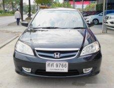 ขายรถ HONDA DOMANI ที่ ปทุมธานี