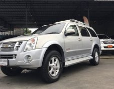ISUZU MU-7 GOLD SERIES 3.0 VGS TURBO AT ปี 2007