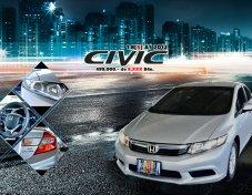 CIVIC FB 1.8[S] AT 2012 (ไมล์ 140,000 กม.)