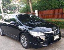 ขายรถ HONDA CIVIC E 2010 ราคาดี