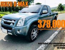 D-Max cab 2010