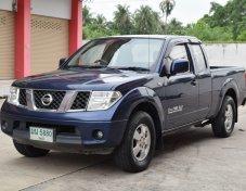 Nissan Frontier Navara  (ปี 2010)
