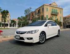 Honda Civic​ FD 1.8 E as Auto​ ปี 2010
