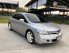 2008 Honda CIVIC E 1.8