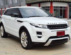 Land Rover Range Rover  (ปี 2013)