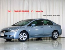 2006 Honda CIVIC 1.8 S sedan