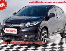 2015 Honda HR-V 1.8 EL