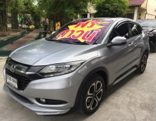 HONDA HR-V 1.8 E Limited CVT 2016