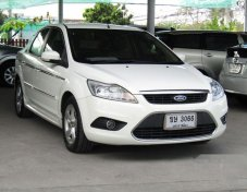 ขายรถ FORD FOCUS Ghia 2013 ราคาดี