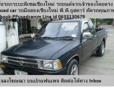 ขายรถ ISUZU TFR ปี 91-97 ที่ เชียงใหม่