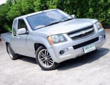 ขายรถ CHEVROLET Colorado LT 2008