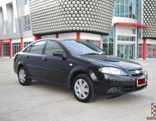Chevrolet Optra 1.6 (ปี 2011) CNG Sedan AT ราคา 179,000 บาท