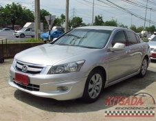 Honda Accord (ปี 07-13) EL NAVI 2.4 AT Sedan