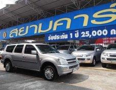 ขายรถ ISUZU Adventure Master ที่ กรุงเทพมหานคร