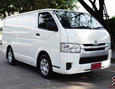 Toyota Hiace 3.0 ตัวเตี้ย (ปี 2015)