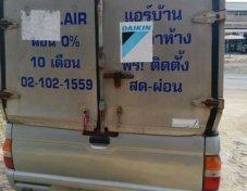 ขายรถ MITSUBISHI DELICA ที่ กรุงเทพมหานคร