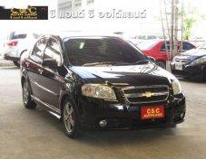 ขายรถ CHEVROLET Aveo Lux 2009 ราคาดี