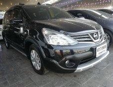 2015 Nissan Livina 1.6