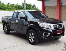Nissan NP 300 Navara 2.5 KING CAB (ปี 2014) E Pickup MT