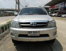 2008 Toyota Hilux Vigo 2.5 DOUBLE CAB (ปี 04-08) E Pickup MT