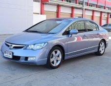 Honda Civic (ปี 2006)