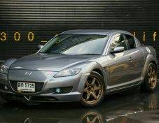 Mazda RX-8 (SE3P) MT ปี2011