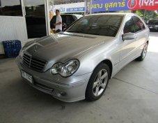 ขายรถ MERCEDES-BENZ C230 Kompressor Avantgarde 2005 ราคาดี