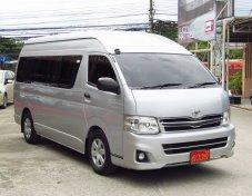 2013 Toyota COMMUTER van