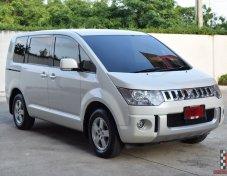 Mitsubishi Delica Space Wagon 2.0 (ปี 2015) Wagon AT