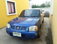ขายรถ NISSAN BIG-M ที่ สระบุรี