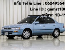 TOYOTA COROLLA 1.6 GXI AT ปี 1995 (รหัส 1D-193)