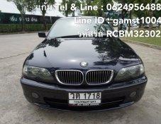 ขายเงินสด BMW 323iA SE E46 AT ปี 2002 (รหัส RCBM32302)