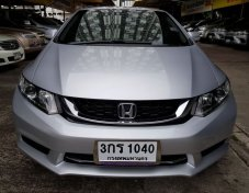 HONDA CIVIC FB, 1.8 S (AS) ปี2014AT