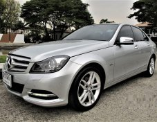 ขายรถ MERCEDES-BENZ C250 CDI Avantgarde 2014