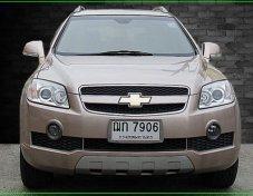 ขายรถ CHEVROLET Captiva LT 2009 ราคาดี
