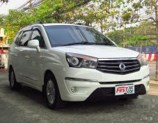 2014 SSANGYONG Stavic รับประกันใช้ดี