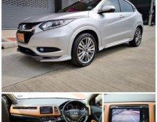 ขายรถ HONDA HR-V EL 2014 ราคาดี