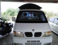 ขายรถ DFM Mini Truck ที่ นครปฐม