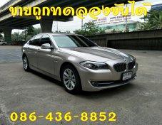 ขายถูก 2012 BMW 520i เพียง 999,000 บาท รหัส62011