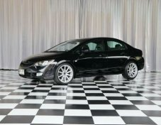 HONDA CIVIC FD 1.8 S AS AT ปี 2006
