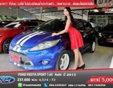 FORD Fiesta Sport 2013 ราคาที่ดี