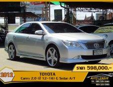 ถูกที่สุดในเว็บ ! 2012 Toyota Camry 2.0 (ปี 12-16) G Sedan AT