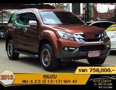 2013 Isuzu MU-X 2.5 (ปี 13-17) SUV AT
