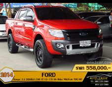 ถูกที่สุดในเว็บ ! 2014 Ford Ranger 2.2 DOUBLE CAB (ปี 12-15) Hi-Rider WildTrak TDCi Pickup MT