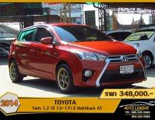 ถูกที่สุดในเว็บ ! 2014 Toyota Yaris 1.2 (ปี 13-17) E Hatchback AT
