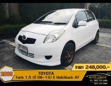 ถูกที่สุดในเว็บ ! 2008 TOYOTA Yaris 1.5 (ปี 06-13) E Hatchback AT