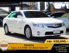 2009 TOYOTA Camry 2.4 (ปี 06-12) Hybrid Sedan AT